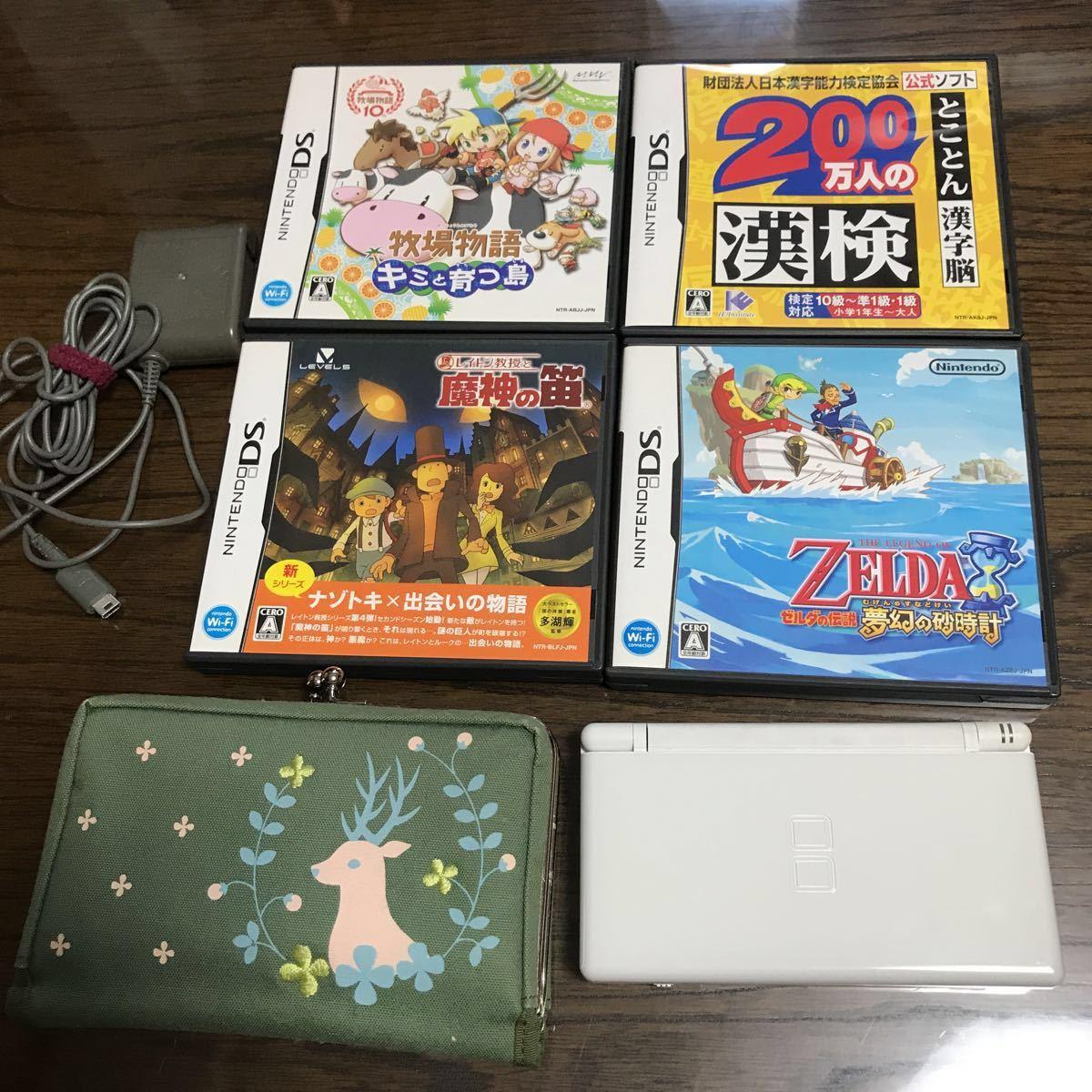 任天堂DS本体+ソフト4個+ケース+充電器