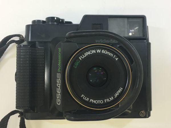 M503-55/富士フィルム FUJI GS645S Professional 6x4.5 EBC FUJINON W 60mm 1:4 中判カメラ ★中古_画像2