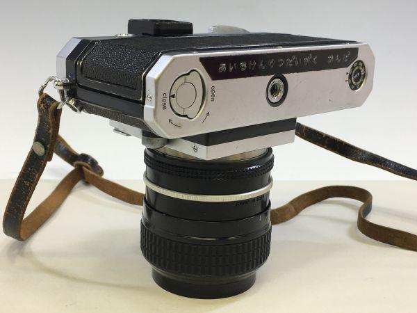 M504-50/SY10000 ニコン Nikon F NIKKOR 1:2.5 105㎜ 一眼レフ ★中古カメラ マニュアルカメラ フィルムカメラ_画像5