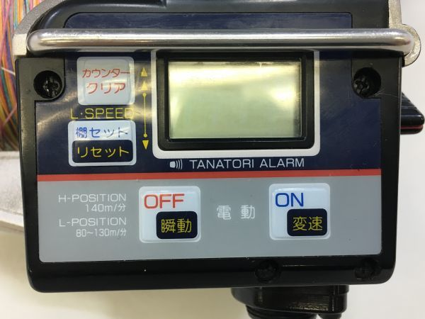 M504-43/HK10000 リョービ RYOBI 電動リール AD電動101 HI-POWER 剛技 《袋付》★中古_画像7