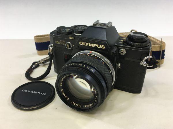 M504-41/SY3000 オリンパス OLYMPUS OM10 ZUIKO MC AUTO-S f=50mm 1:1.4 ★中古カメラ