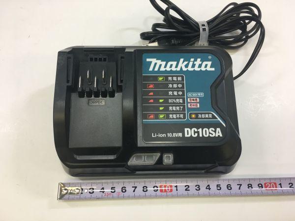 M504-31/KR12000 マキタ Makita 充電式ハンマドリル HR166D 16㎜ ハードケース付 ★中古良品_画像6