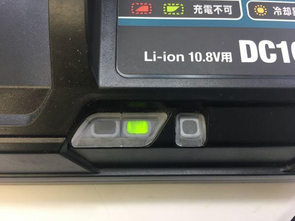 M504-31/KR12000 マキタ Makita 充電式ハンマドリル HR166D 16㎜ ハードケース付 ★中古良品_画像7