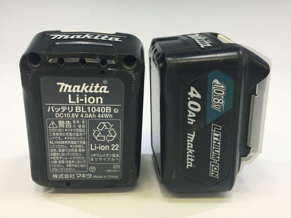 M504-31/KR12000 マキタ Makita 充電式ハンマドリル HR166D 16㎜ ハードケース付 ★中古良品_画像10