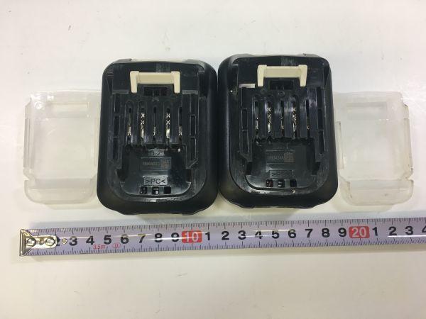M504-31/KR12000 マキタ Makita 充電式ハンマドリル HR166D 16㎜ ハードケース付 ★中古良品_画像9