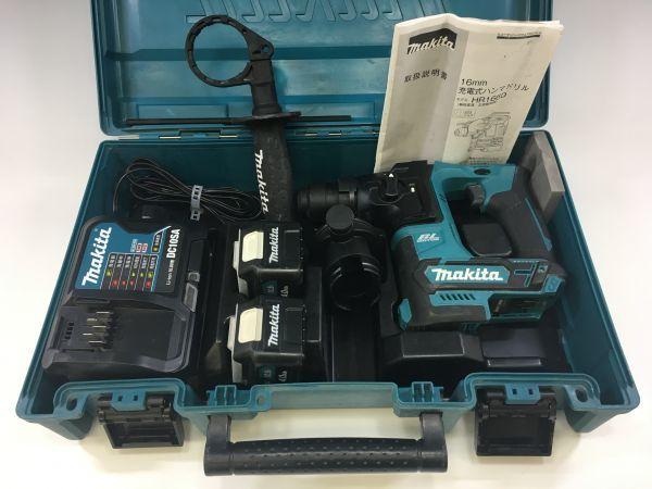 M504-31/KR12000 マキタ Makita 充電式ハンマドリル HR166D 16㎜ ハードケース付 ★中古良品