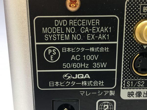 M504-17/HK10000 ビクター Victor コンパクトコンポーネントDVDシステム CA-EXAK1 +スピーカーペアセット リモコン付★中古  _画像8