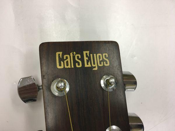 M504-12/OY3000 東海楽器 TOKAI キャッツアイ Cat's Eyes アコースティックギター CE-180 1802226 《ハードケース付》 中古 _画像8