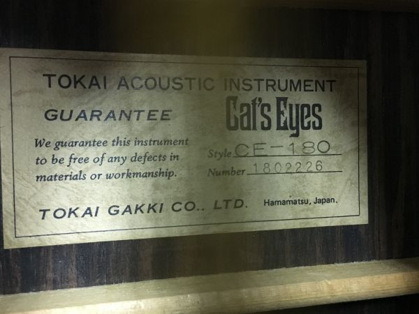 M504-12/OY3000 東海楽器 TOKAI キャッツアイ Cat's Eyes アコースティックギター CE-180 1802226 《ハードケース付》 中古 _画像7