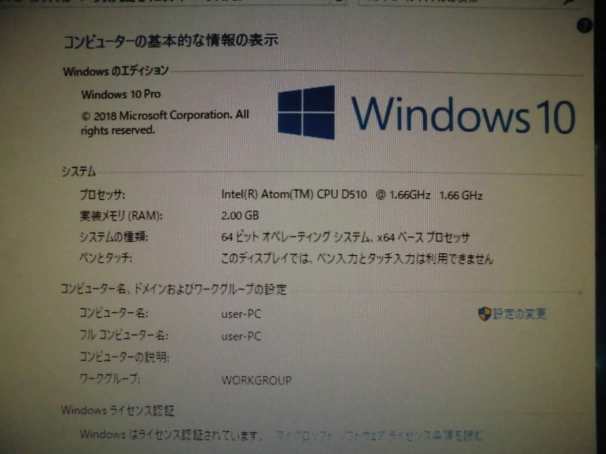 Windows10認証済みです