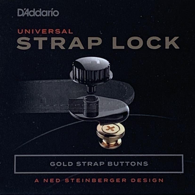 D'Addario ダダリオ ストラップロック Universal Strap Locks ゴールド_画像1