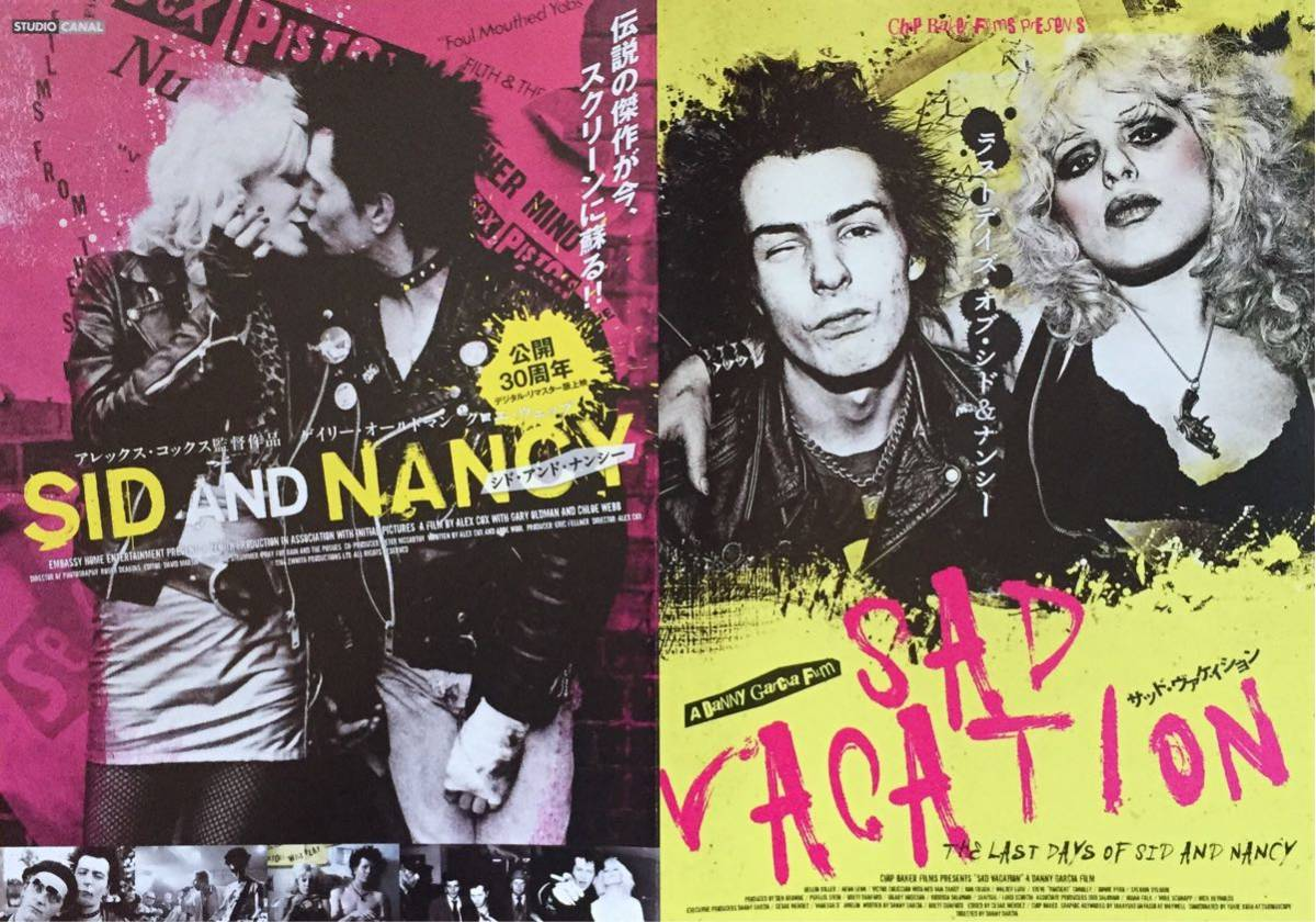 新品 映画「SID & NANCY」公開30周年デジタルリマスター版 上映 チラシ 非売品_画像1