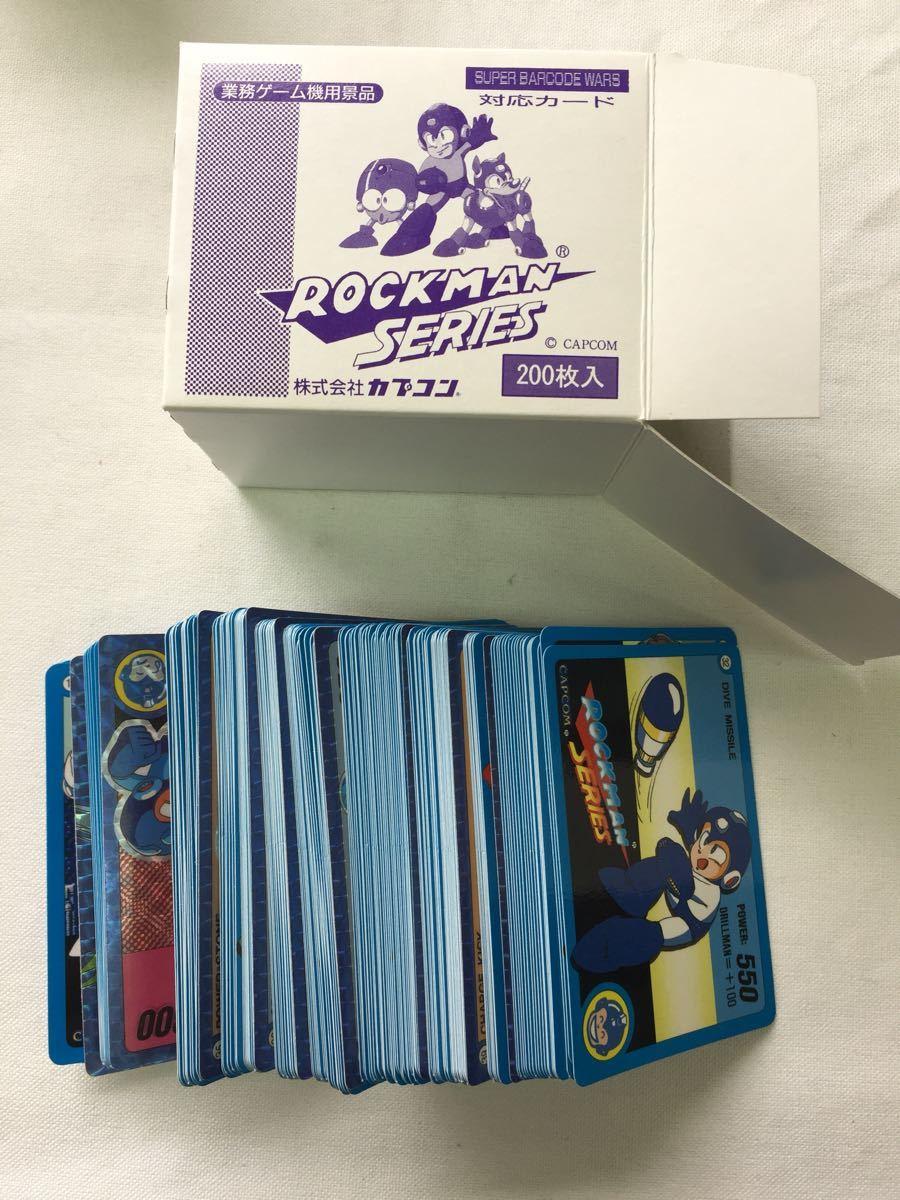【送料無料】CAPCOM ロックマン シリーズ カード 1BOX / カードダス カプコン 業務ゲーム用 景品 非売品 レア スーパーバーコードウォーズ_画像2