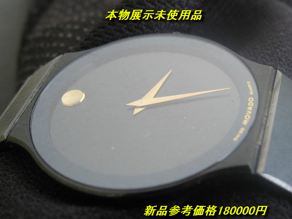 18万円本物モバード ミュージアムウオッチ メンズ クオーツ未使用品_画像2