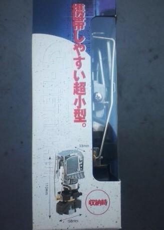 G'z G-メタルランプ STG-00 新品未使用未開封 廃盤品 マントル不要、スノーピーク モンベル コールマン愛用の方にも  _画像5
