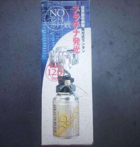 G'z G-メタルランプ STG-00 新品未使用未開封 廃盤品 マントル不要、スノーピーク モンベル コールマン愛用の方にも  _画像4