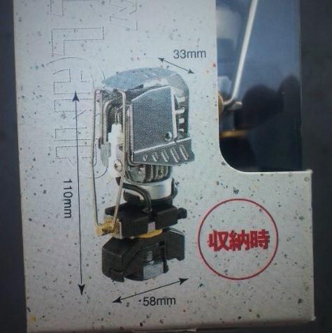 G'z G-メタルランプ STG-00 新品未使用未開封 廃盤品 マントル不要、スノーピーク モンベル コールマン愛用の方にも  _画像2
