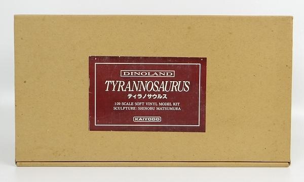 0517-02 海洋堂 DINOLAND 1/20 ティラノサウルス ソフビキット パーツ確認済み「中古品」