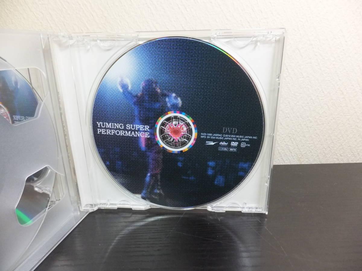 ○S052302 中古CD 松任谷由美 日本の恋とユーミンと。 40周年記念ベストアルバム CD/DVD/4枚組 初回限定盤 TOCT-29100~02_画像6