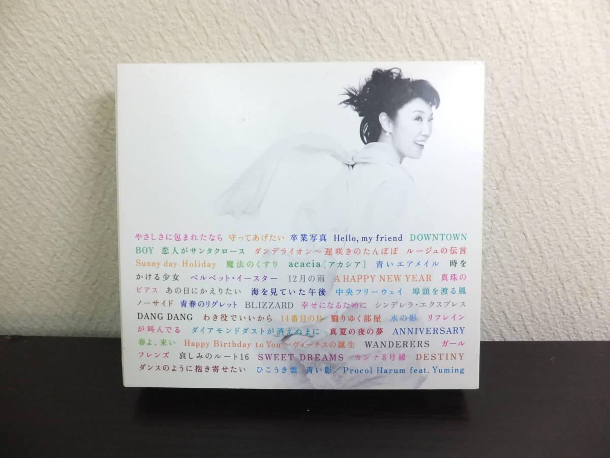 ○S052302 中古CD 松任谷由美 日本の恋とユーミンと。 40周年記念ベストアルバム CD/DVD/4枚組 初回限定盤 TOCT-29100~02_画像2
