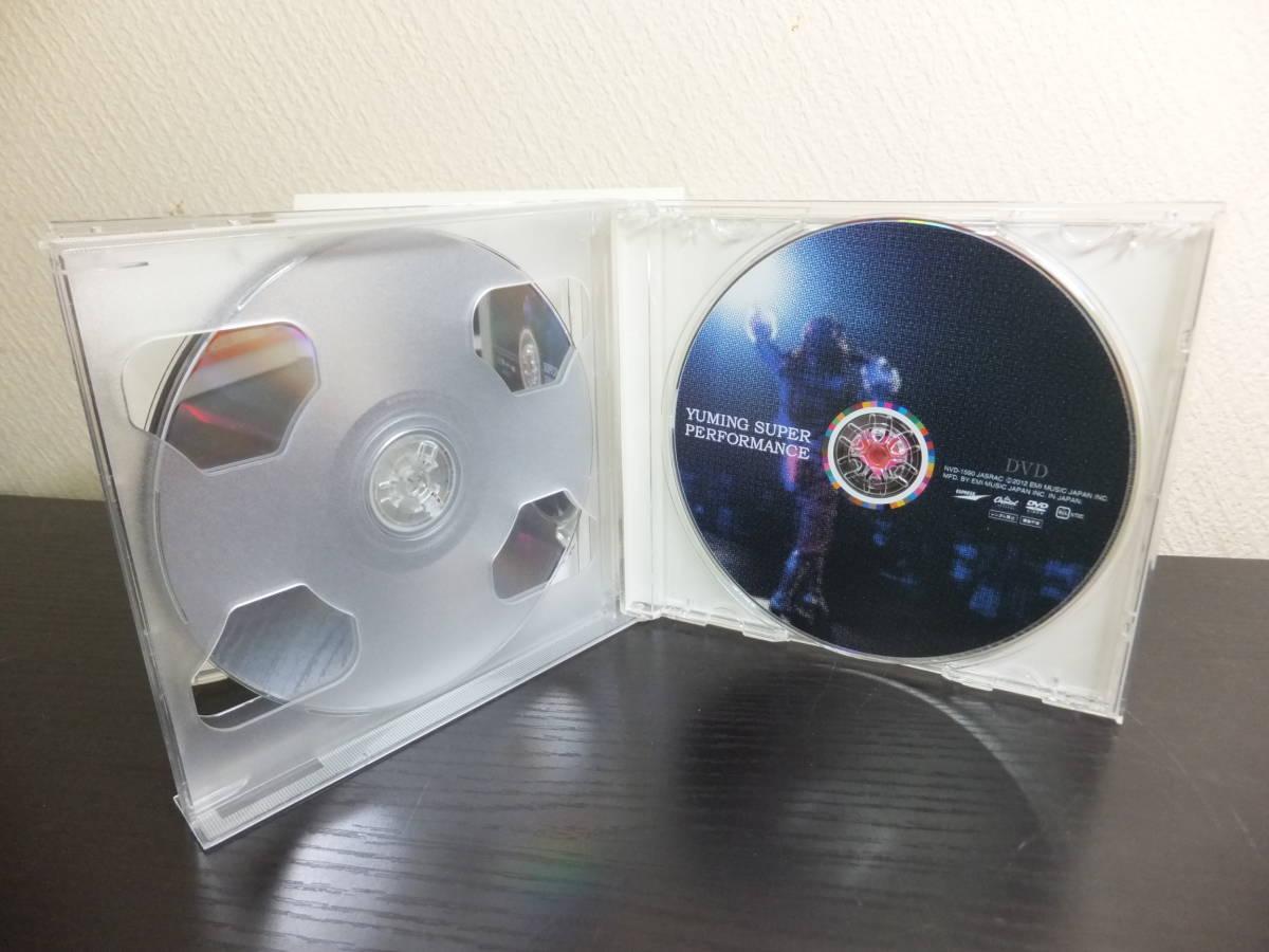 ○S052302 中古CD 松任谷由美 日本の恋とユーミンと。 40周年記念ベストアルバム CD/DVD/4枚組 初回限定盤 TOCT-29100~02_画像9