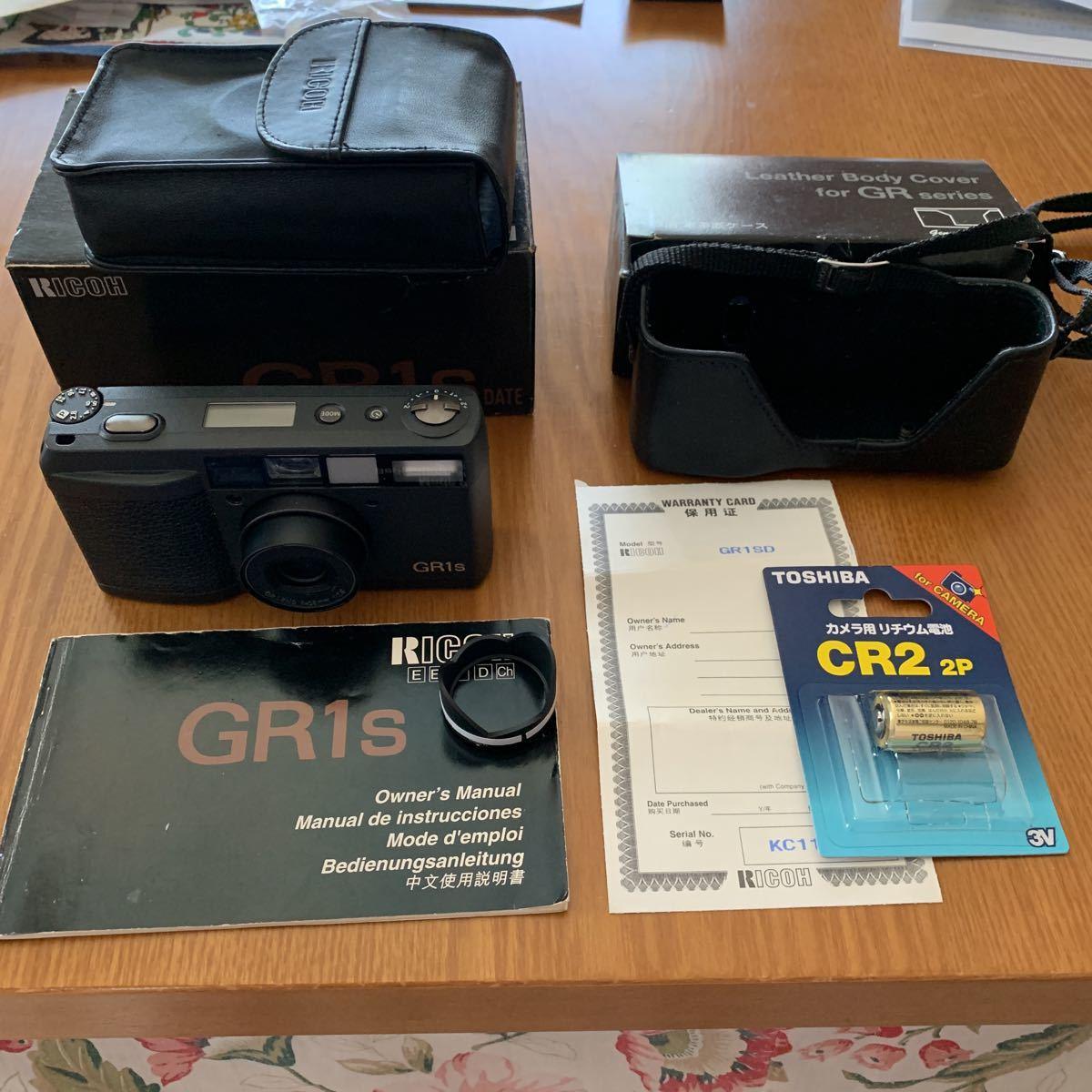 リコー Ricoh フィルム コンパクトカメラ GR1s 中古美品