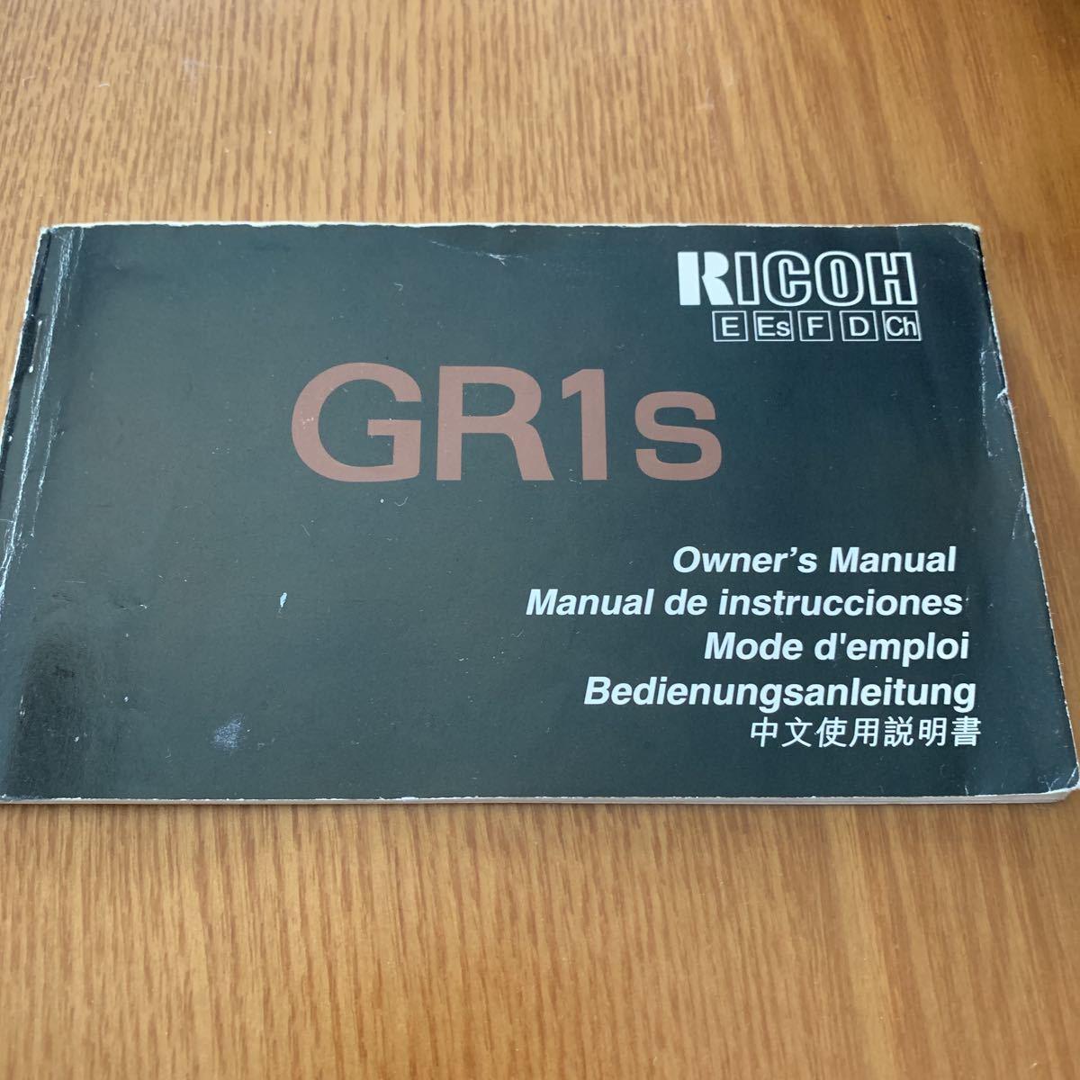 リコー Ricoh フィルム コンパクトカメラ GR1s 中古美品_画像8