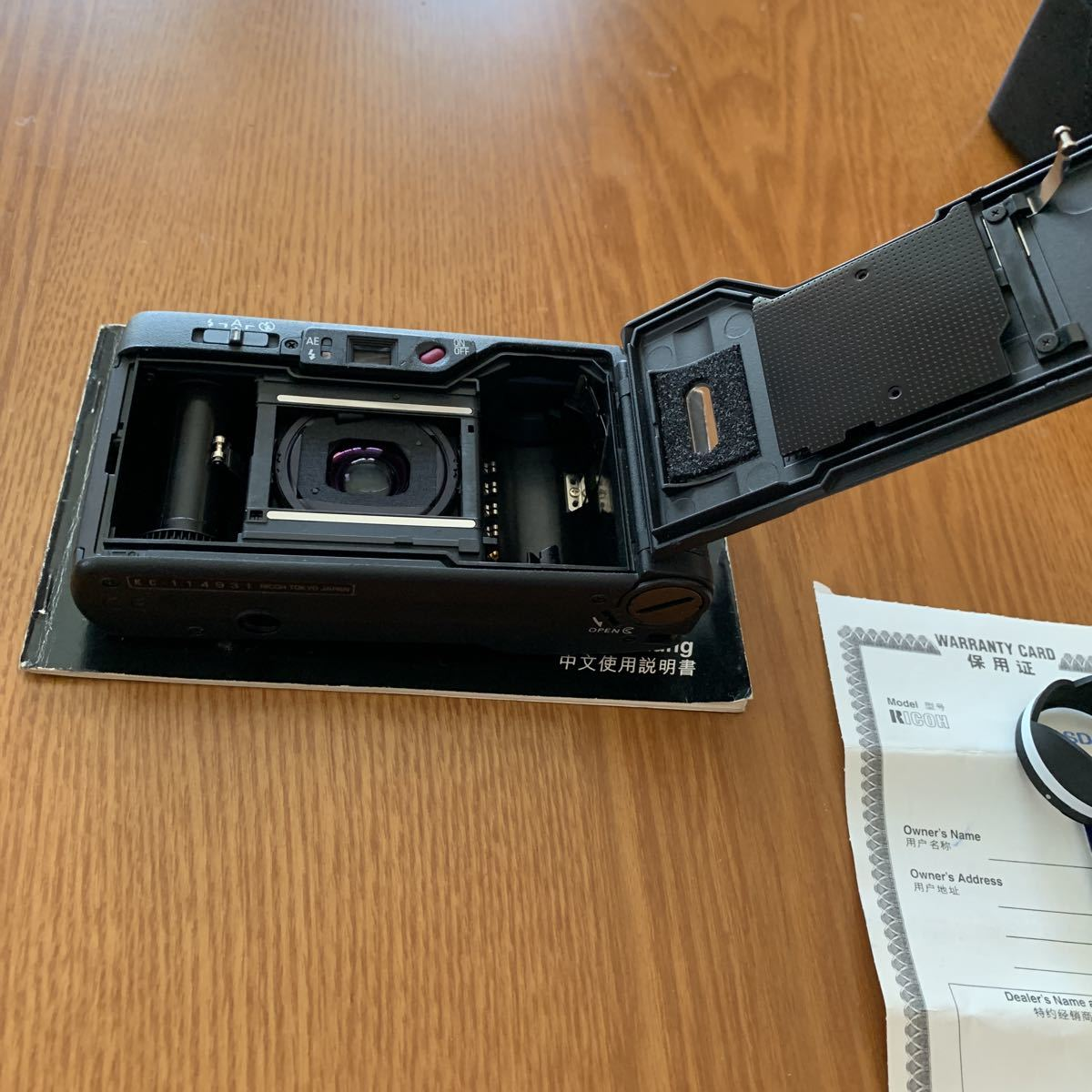 リコー Ricoh フィルム コンパクトカメラ GR1s 中古美品_画像9