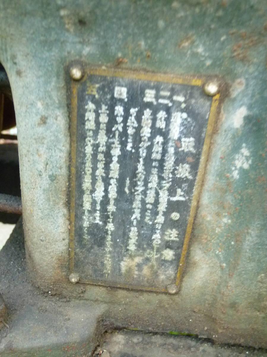 クボタ 発動機 4,5馬力 レトロ 旧式 博物館_画像4