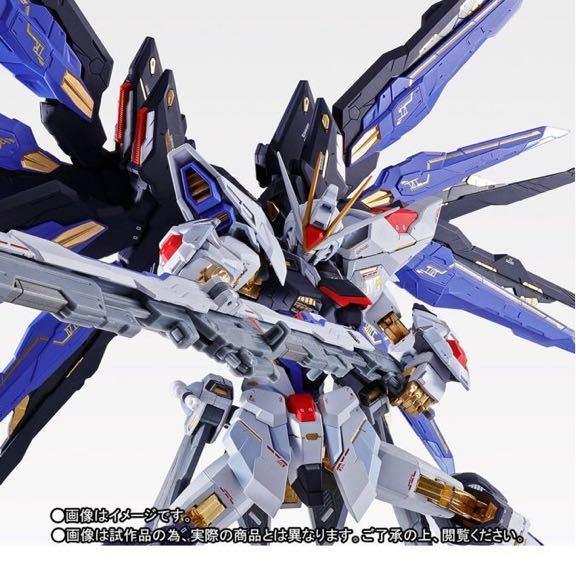 【1円スタート】METAL BUILD ストライクフリーダムガンダム SOUL BLUE Ver. ガンプラ ガンダムSEED Destiny