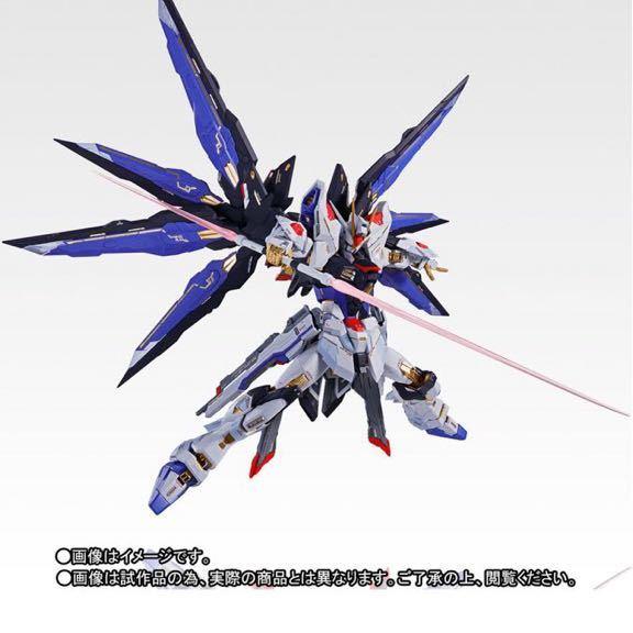 【1円スタート】METAL BUILD ストライクフリーダムガンダム SOUL BLUE Ver. ガンプラ ガンダムSEED Destiny_画像3