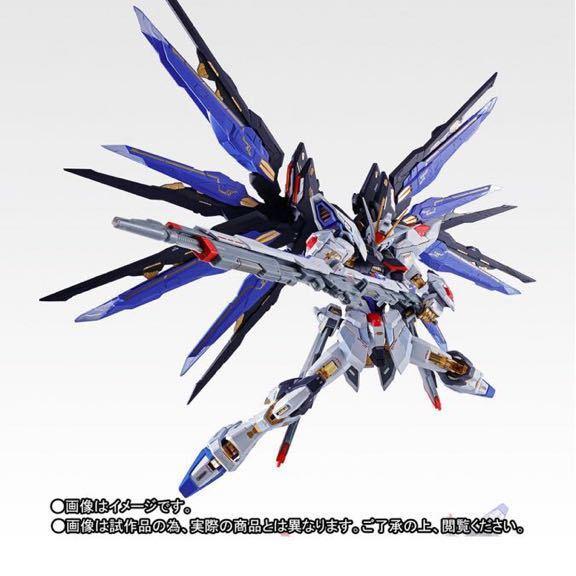 【1円スタート】METAL BUILD ストライクフリーダムガンダム SOUL BLUE Ver. ガンプラ ガンダムSEED Destiny_画像2