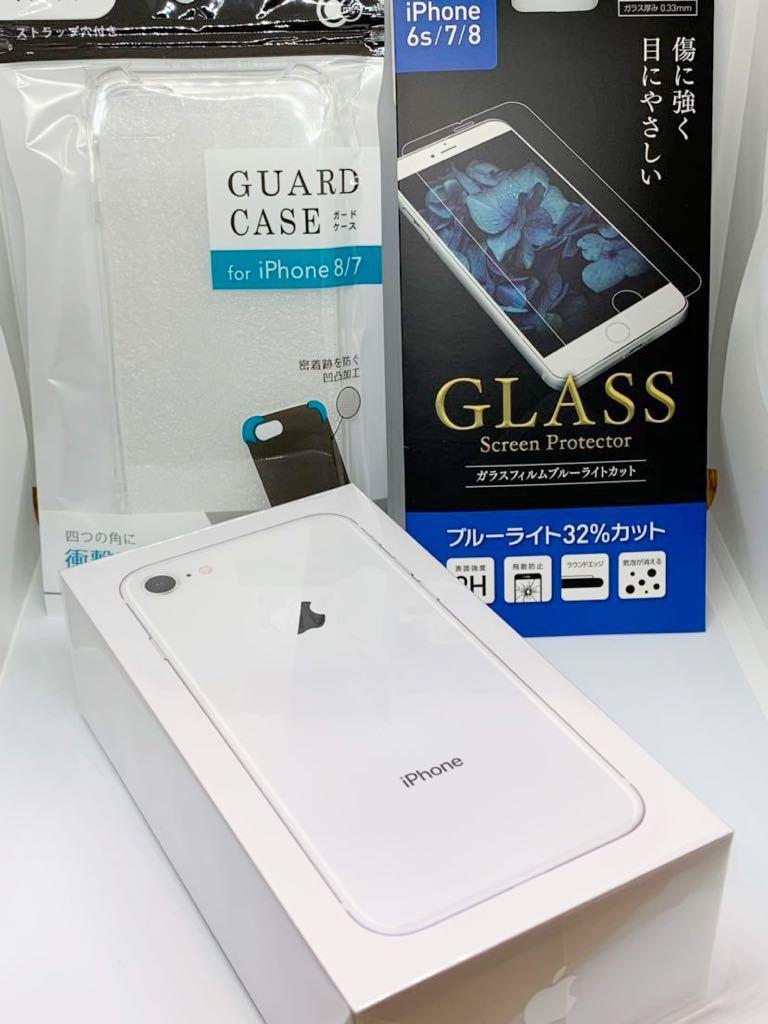 新品 未使用 Apple iPhone 8 Silver 64GB simフリー MQ792J/A ※ガラスフィルム カバー 付き