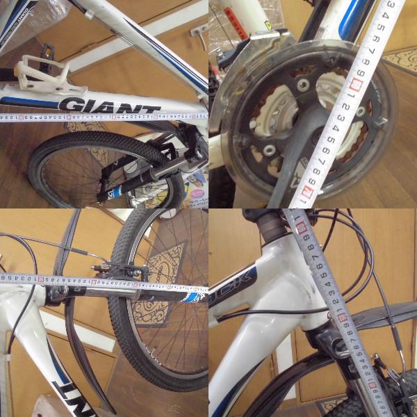 【I-366】GIANT☆ロードバイク クロスバイク☆ALUXX TECHNOLOGY☆ジャンク_画像9