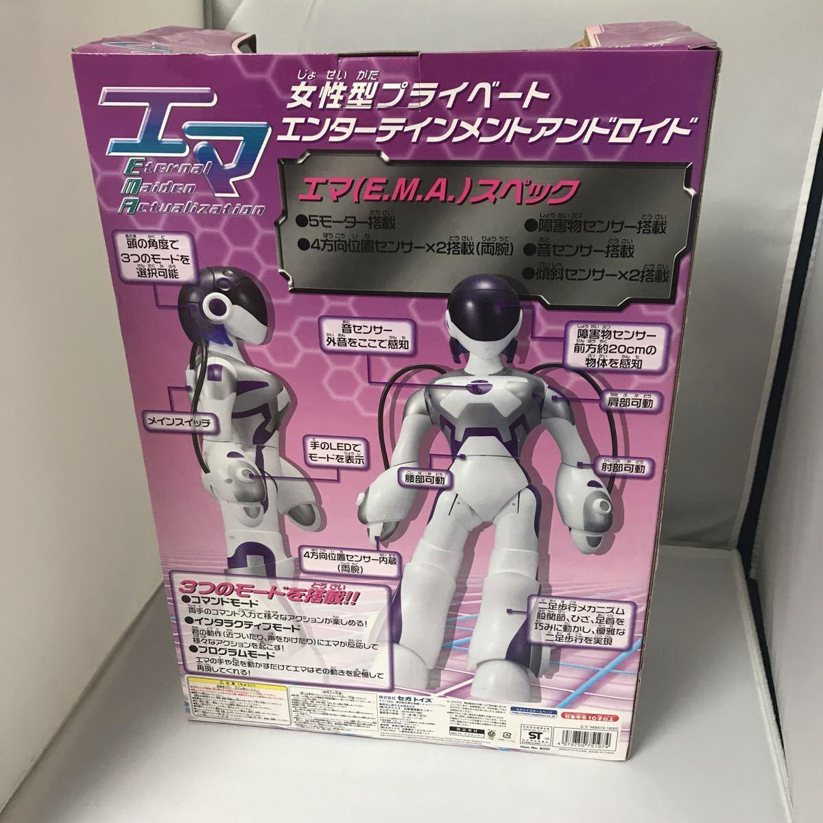 【未開封】セガトイズ エマ(E.M.A) 自律型女性ヒューマノイドロボット_画像4