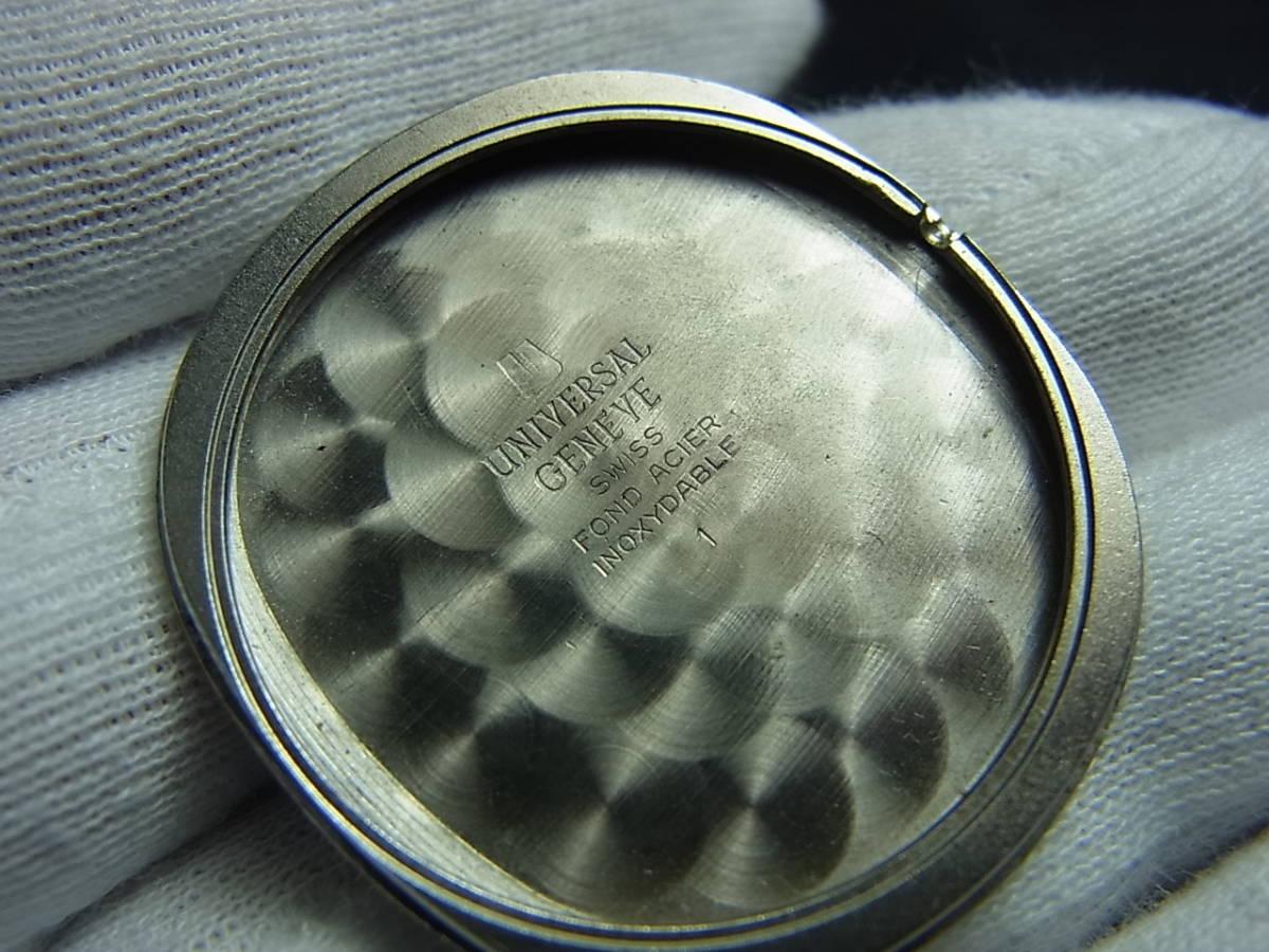 70年代★ユニバーサルジュネーブギルトシャドーマイクロローター黒文字盤自動巻き式★_画像9