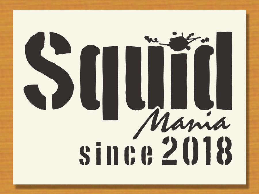 ●Squid Mania スクイッドマニア  SINCE 2018 年号入替可能  いか釣りフィッシング ステンシル文字カッティングステッカー  504_画像1