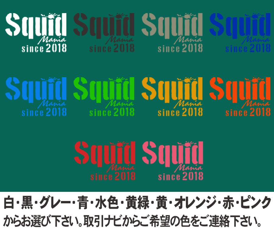 ●Squid Mania スクイッドマニア  SINCE 2018 年号入替可能  いか釣りフィッシング ステンシル文字カッティングステッカー  504_画像3