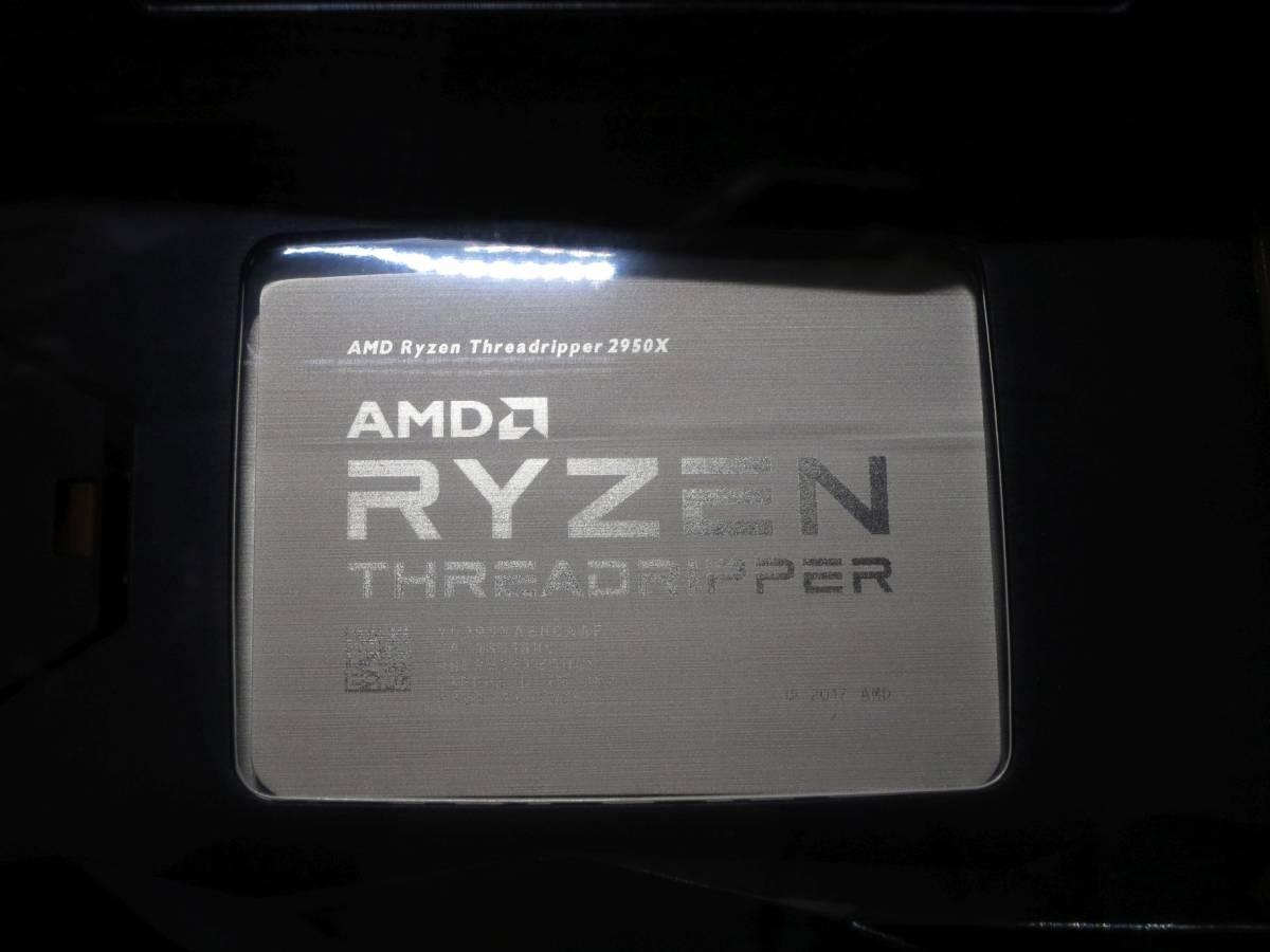 AMD Ryzen Threadripper 2950X 1円スタート TR4 X399用 新品未開封 送料格安_画像3