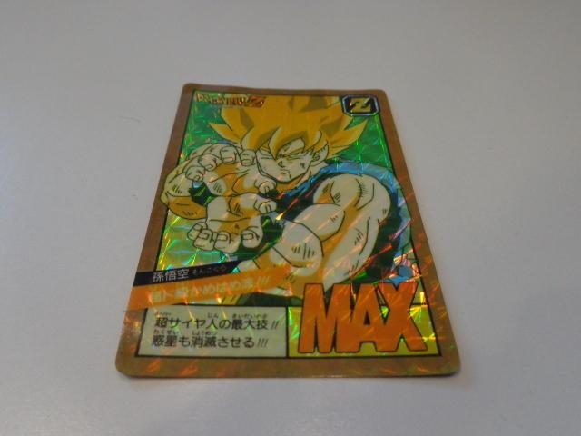 ドラゴンボール カードダス スーパーバトル 第1弾 No.6 1991年 初版