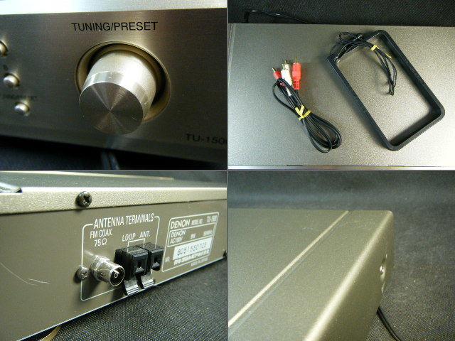 Aた57▲美品 動作良好▲Denon チューナー TU-1500 ロータリーノブを搭載したFM/AMステレオチューナー。_画像7
