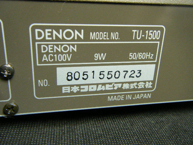 Aた57▲美品 動作良好▲Denon チューナー TU-1500 ロータリーノブを搭載したFM/AMステレオチューナー。_画像5