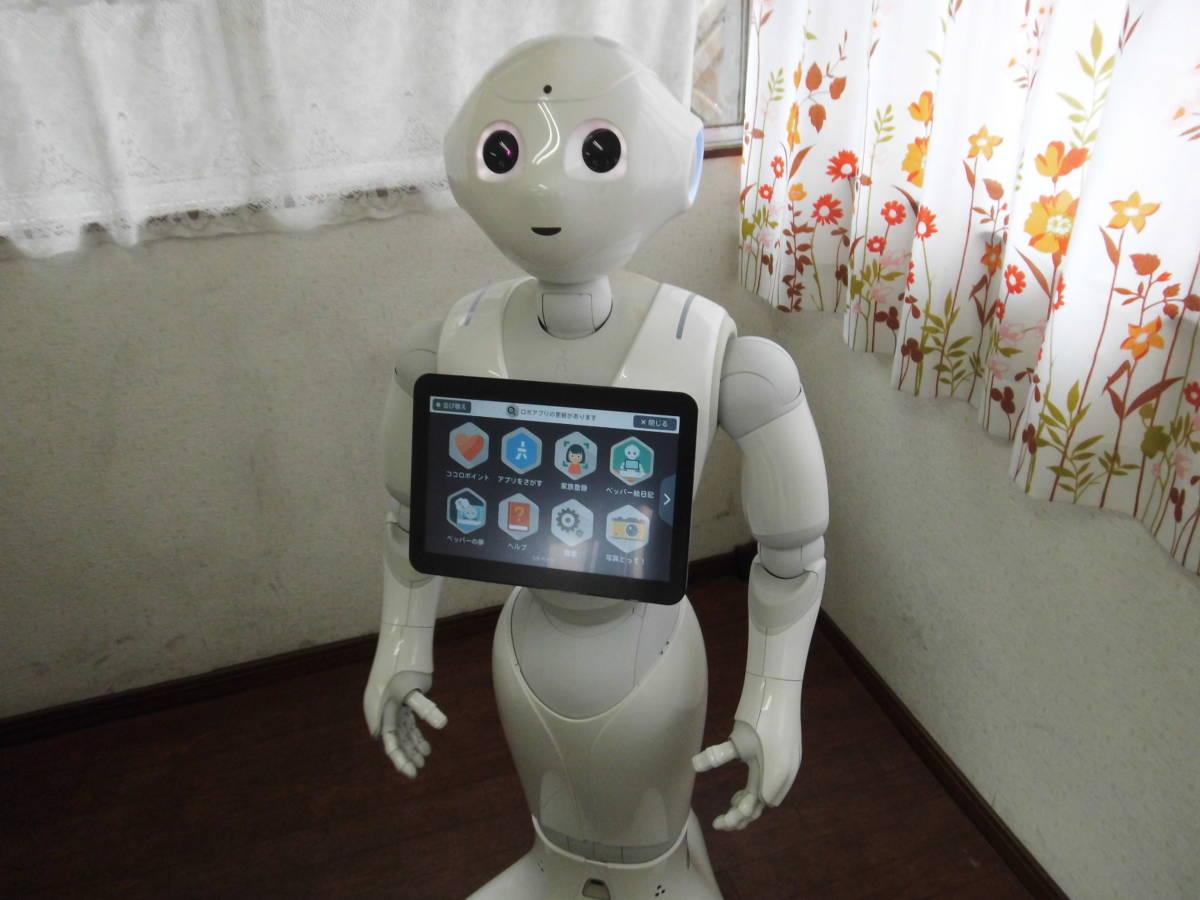★Softbank ソフトバンク Pepper ペッパー君 一般販売モデル 残債なし 人工知能 ロボット ★2019/5.17