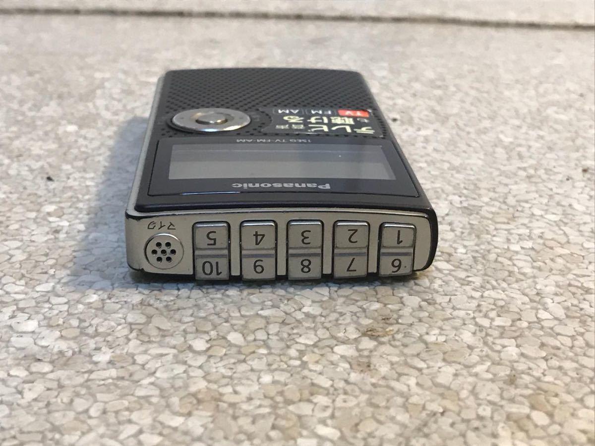 A202 *PANASONIC* FM/AM ハンドトランシーバ、RF-ND50TV、中古_画像2