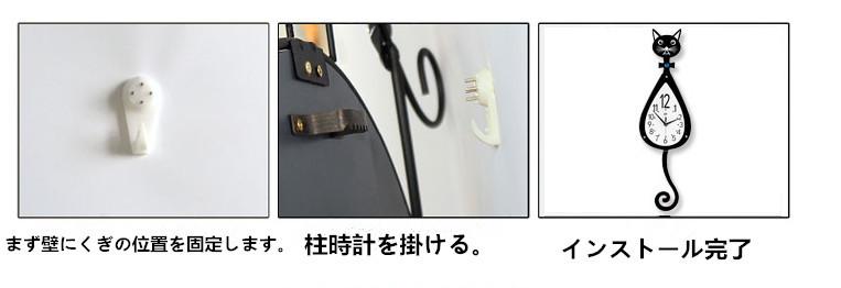 猫 柱時計 新作 人気 可愛い 新品 壁掛け時計 多機能 おしゃれ_画像4