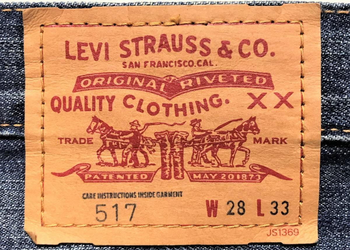 LEVISリーバイス 517ヒゲこすり加工ストレッチするブーツカットデニムジーンズ メンズ28インチ72cm_画像9