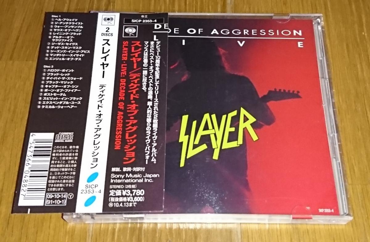 スレイヤー SLAYER ディケイド・オブ・アグレッション 2CD 帯有り 09年再発 日本国内盤 廃盤 貴重 美品 メタル スラッシュメタル