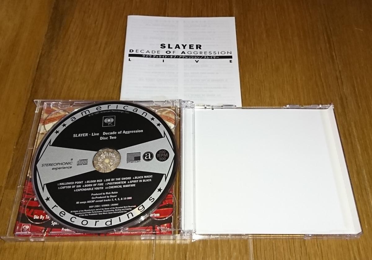 スレイヤー SLAYER ディケイド・オブ・アグレッション 2CD 帯有り 09年再発 日本国内盤 廃盤 貴重 美品 メタル スラッシュメタル _画像3