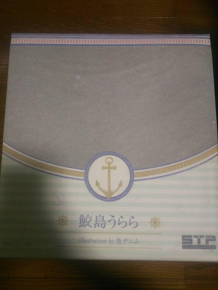 【新品】鮫島うらら illustration by 魚デニム 1/6スケールフィギュア スカイチューブ STP アルファマックス
