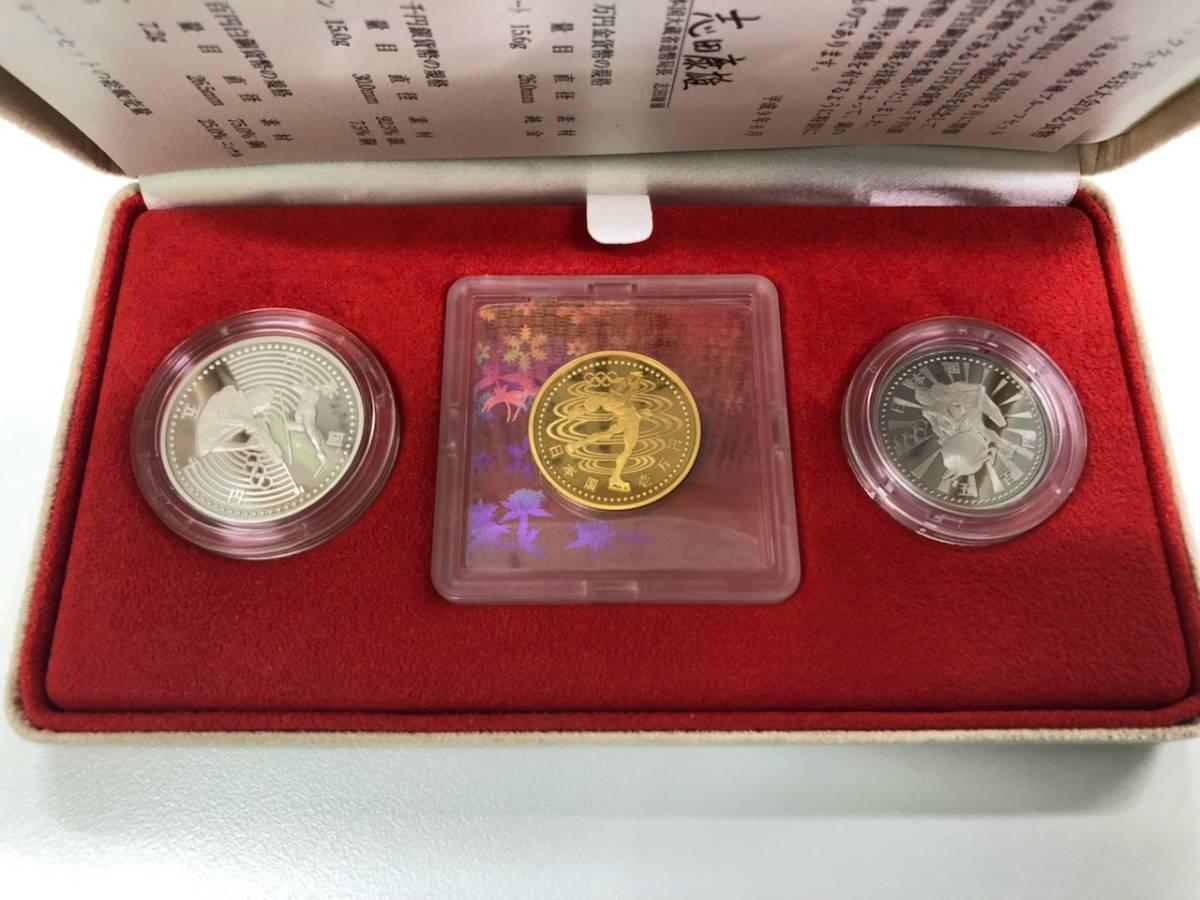 長野オリンピック 1万円金貨 5千円銀貨 500円銀貨 第2次 3種プルーフセット_画像2